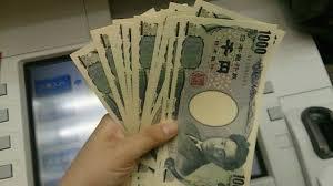 高額紙幣の両替